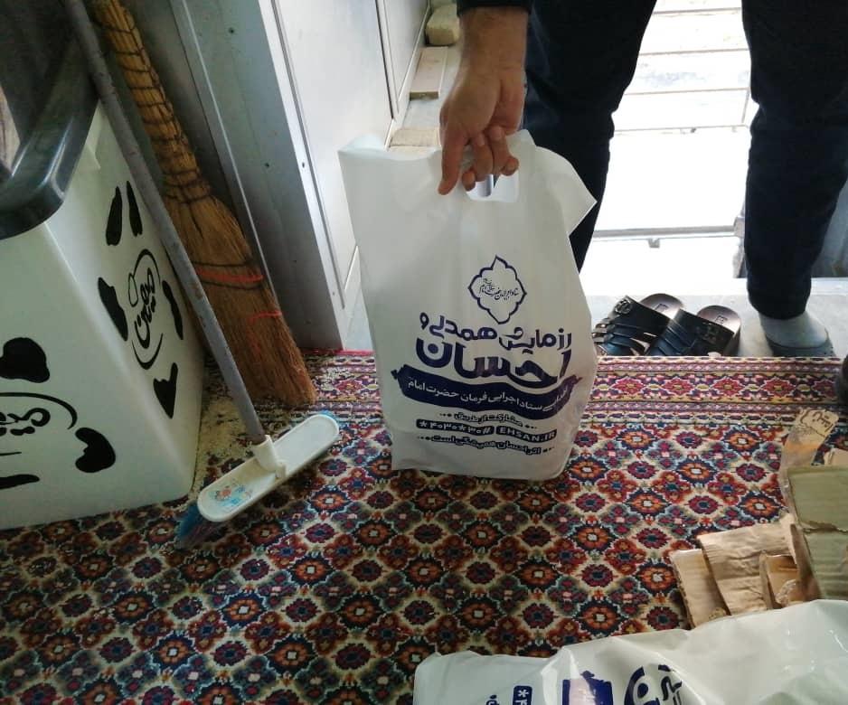 توزیع 500 بسته کمک معیشتی توسط گروه جهادی افسران ولایت همزمان با ایام فاطمیه+تصاویر