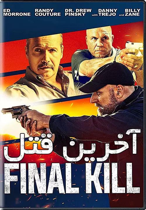 دانلود فیلم آخرین قتل Final Kill دوبله فارسی