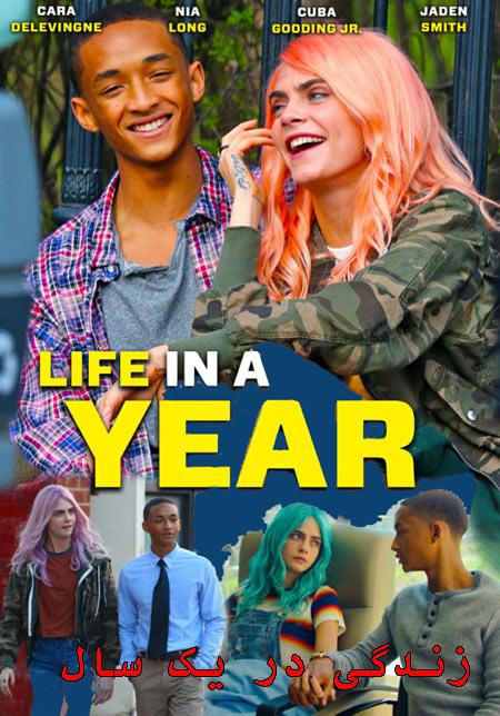 فیلم زندگی در یک سال دوبله فارسی Life in a Year 2020