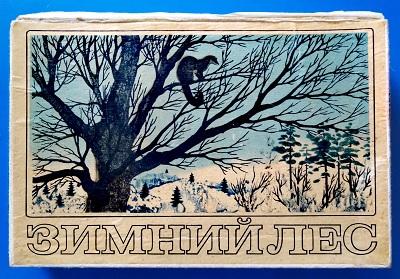شوروی (1).jpg (400×279)