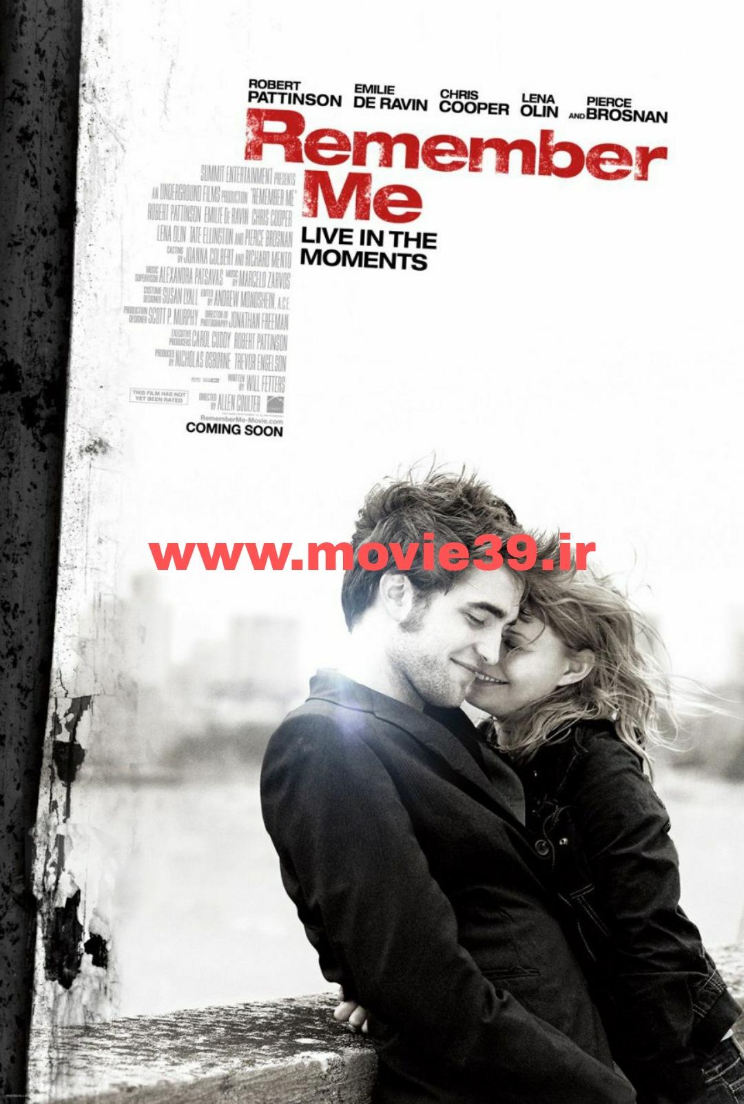 Remember Me 2010 | مرا به یاد داشته باش