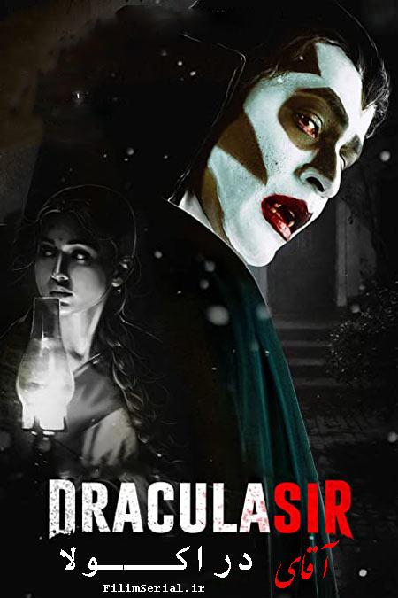 فیلم آقای دراکولا دوبله فارسی Dracula Sir 2020