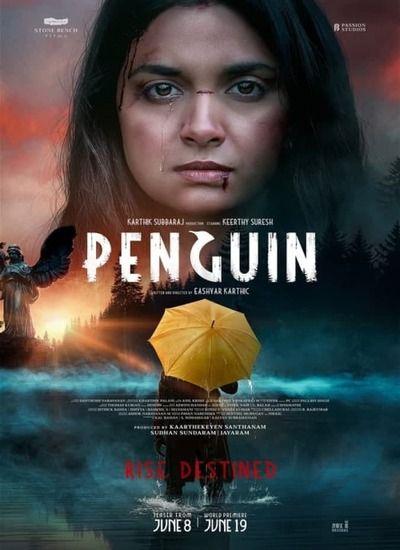 فیلم پنگوئن دوبله فارسی 2020
