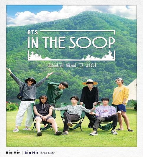 دانلود آهنگ زیبا و شنیدنی گروه BTS به نام In The Soop