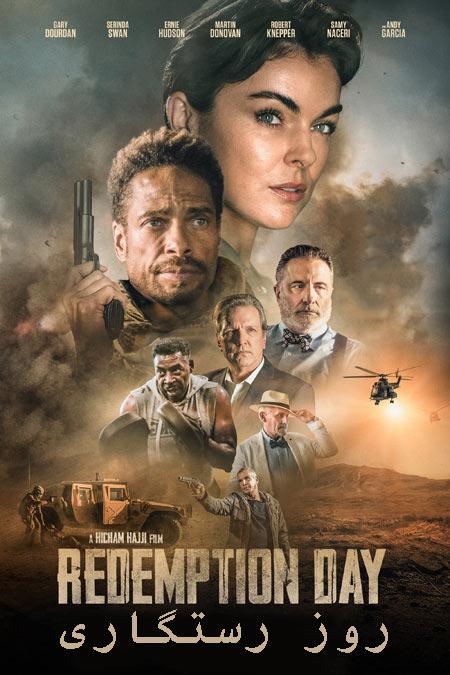 فیلم روز رستگاری دوبله فارسی Redemption Day 2021