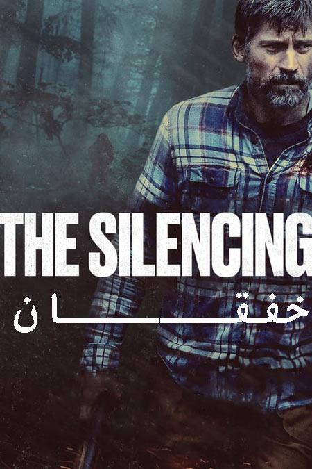 فیلم سرکوب دوبله فارسی The Silencing 2020