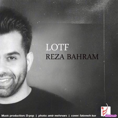 https://rozup.ir/view/3291118/Reza%20Bahram%20-%20Lotf.jpg