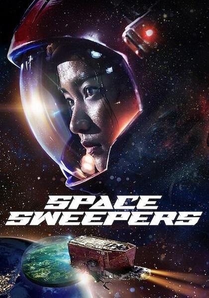 دانلود فیلم رفتگران فضایی دوبله فارسی Space Sweepers 2021