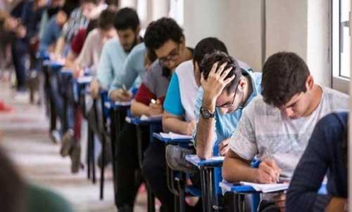 اطلاعیه سازمان سنجش آموزش کشور درباره هزینه آزمون TOEFL