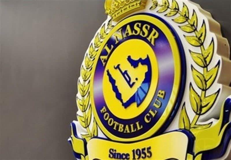 النصر به دنبال محروم کردن تیم خاص