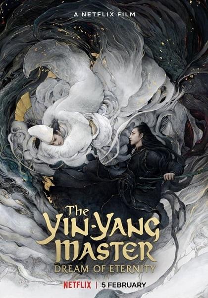 دانلود فیلم استاد یین یانگ: رویای ابدیت دوبله فارسی The Yin-Yang Master: Dream of Eternity 2020