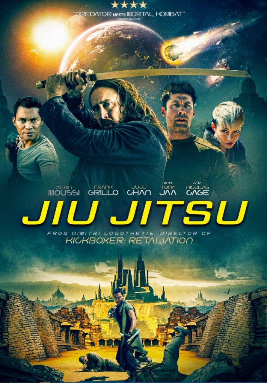 فیلم جدید جوجیتسو | Jiu Jitsu 2020