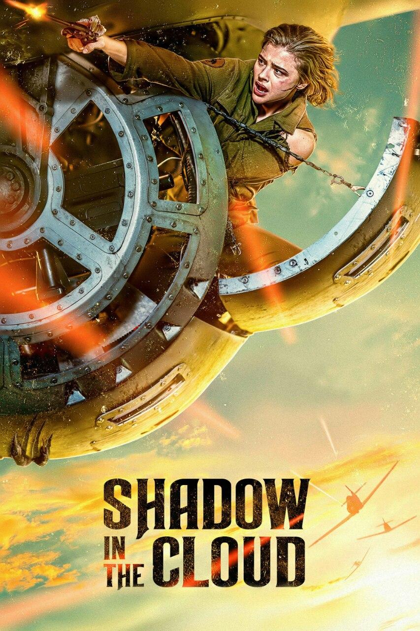 دانلود فیلم اکشن و جنگی Shadow in the Cloud 2020