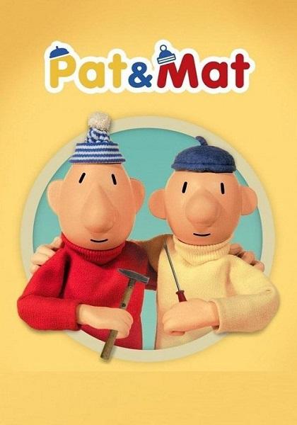 دانلود انیمیشن پت و مت Pat and Mat 2020