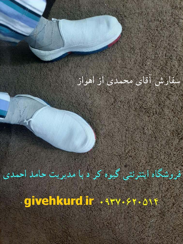 گیوه کلاش سفید . سفارش آقای محمدی از اهواز . خوزستان