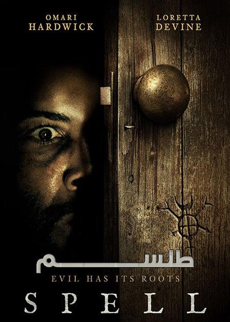 فیلم طلسم دوبله فارسی Spell 2020