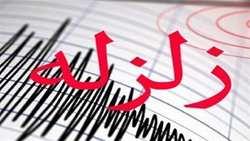 آخرين خبر از زلزله ديشب در سي سخت