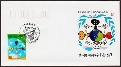 کودکی (2).jpg (400×223)