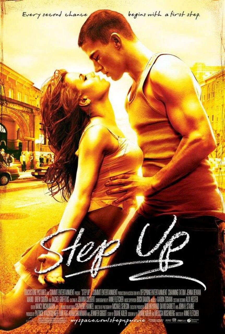 استپ آپ 1 | Step Up 2006
