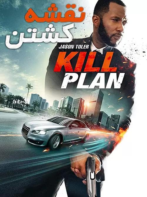 دانلود فیلم نقشه کشتن دوبله فارسی Kill Plan 2021