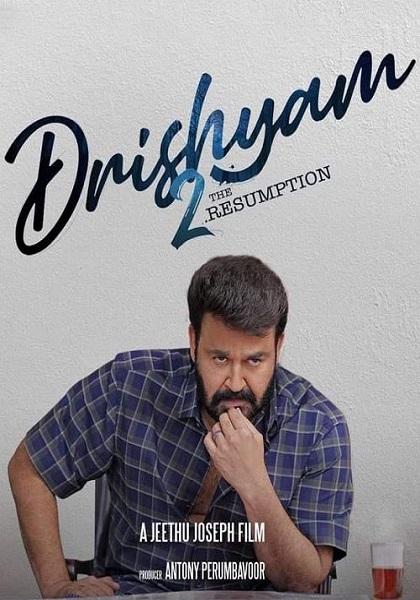 دانلود فیلم گول ظاهر را نخور Drishyam 2 2021