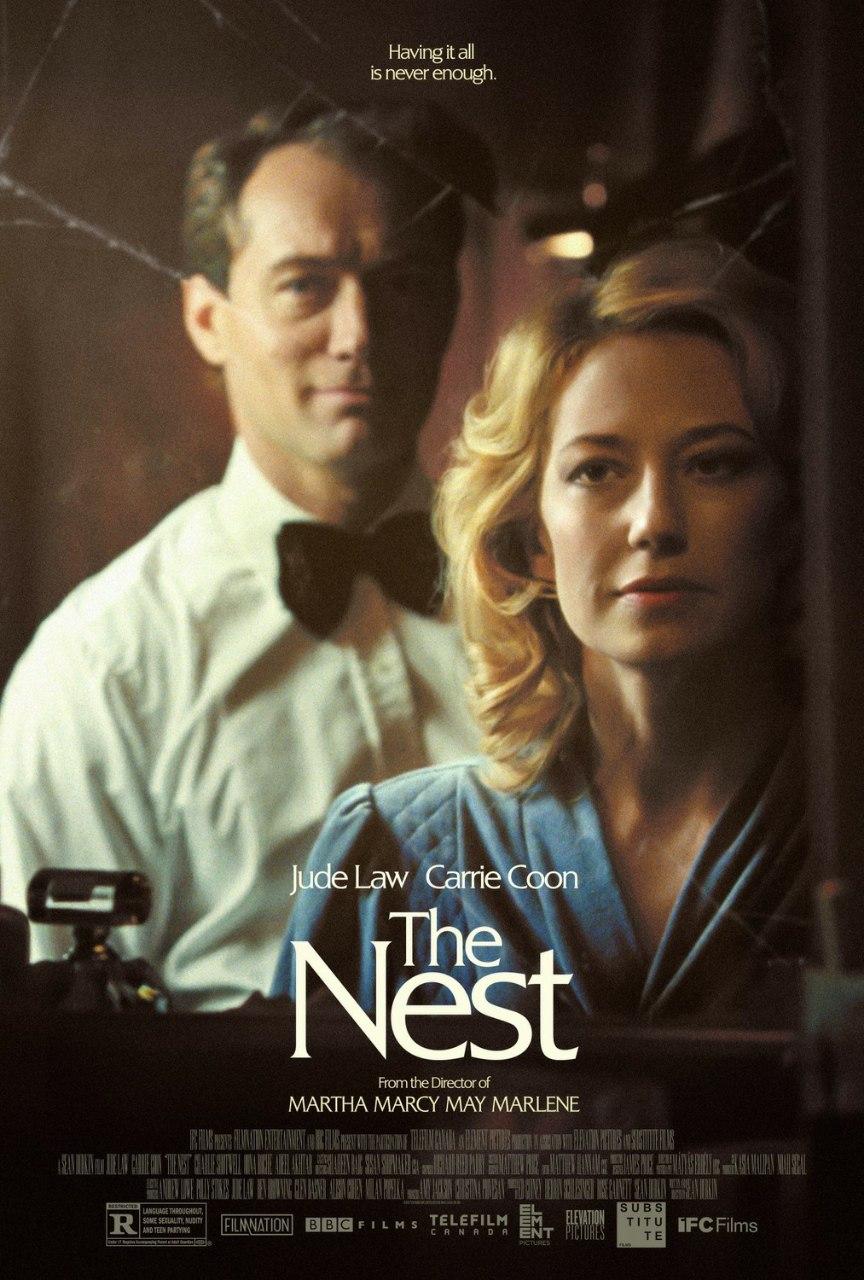 لانه | The Nest 2020
