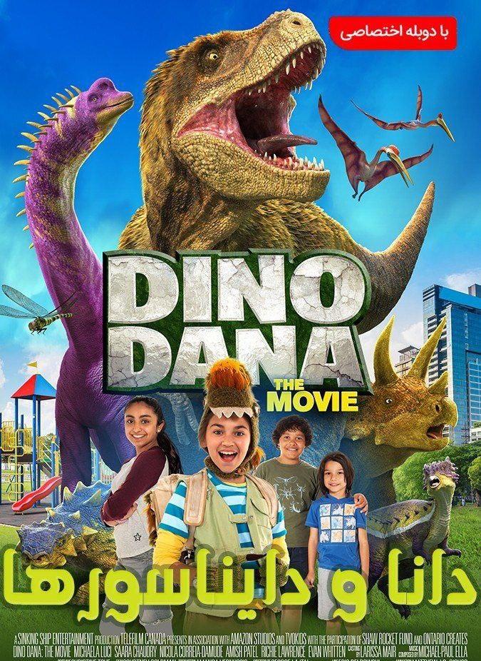 فیلم جدید دانا و دایناسورها | Dino Dana The Movie 2020