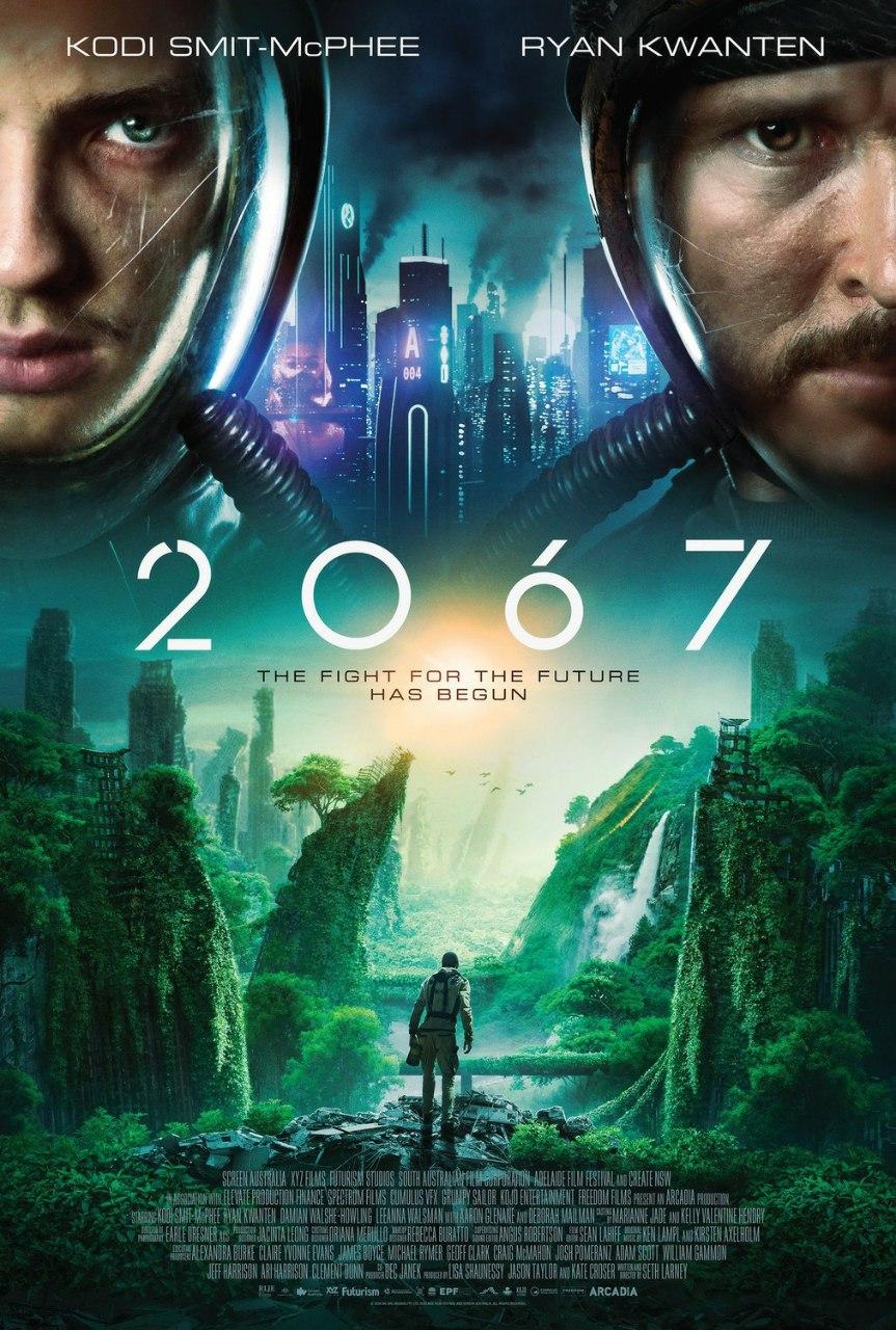 فیلم جدید دو هزار و شصت و هفت