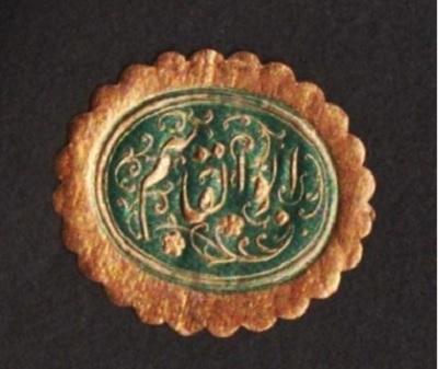 ابوالقاسم (4).jpg (400×337)