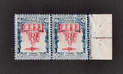 ابوالقاسم (6).jpg (400×241)