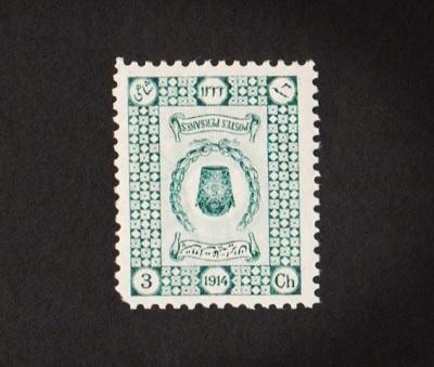 ابوالقاسم (7).jpg (400×339)