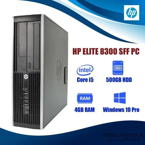 کیس HP 8300 SFF i5