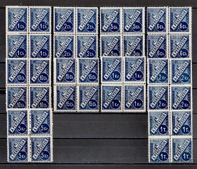 بوتال (4).jpg (400×344)