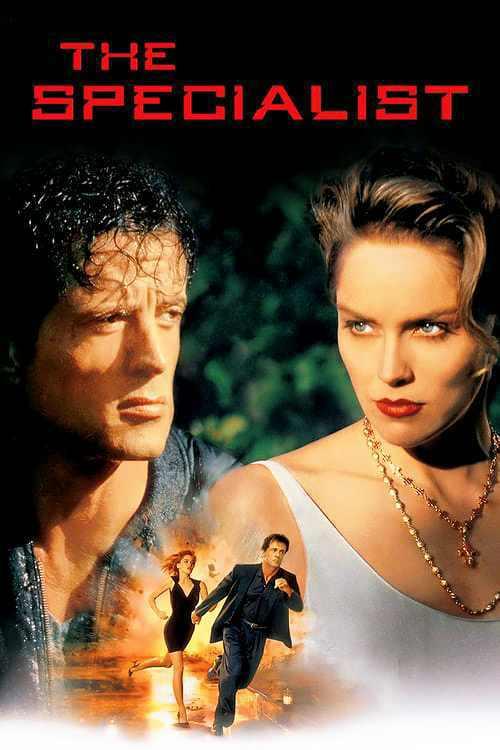 دانلود فیلم اکشن و درام ( The Specialist (1994 با زیرنویس فارسی چسبیده