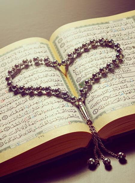 راهکارهای درمان افسردگی با قرآن