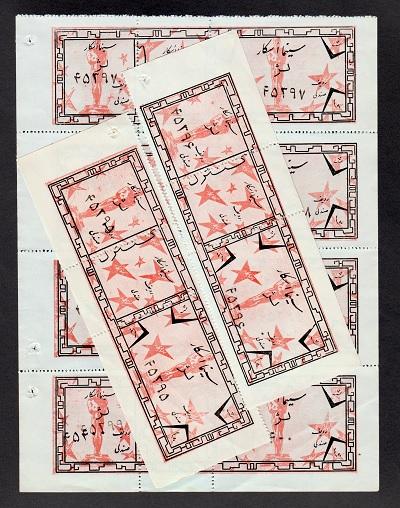 اسکار (7).jpg (400×508)