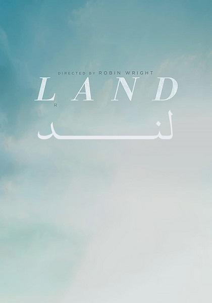 دانلود فیلم سرزمین دوبله فارسی Land 2021