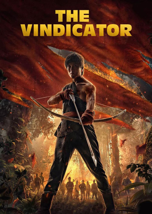 فیلم حامی The Vindicator