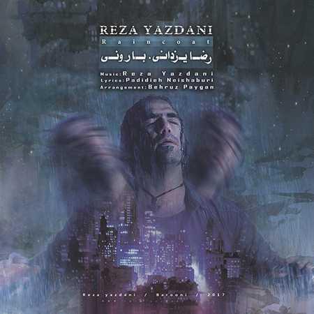نسخه بیکلام آهنگ بارونی از رضا یزدانی