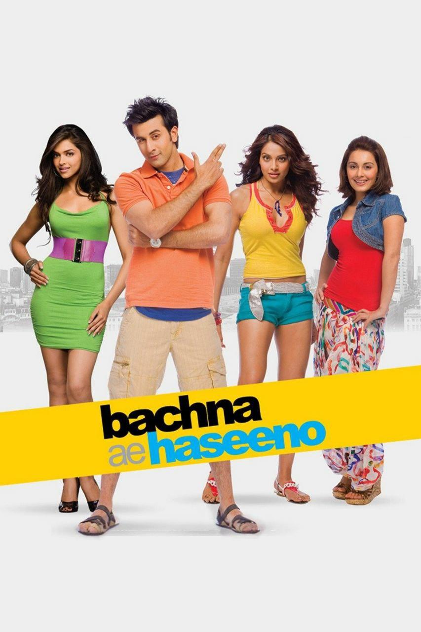 فیلم هندی از خوشگلا حذر کن | Bachna Ae Haseeno 2008