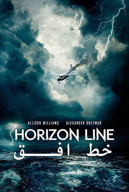 فیلم خط افق دوبله فارسی Horizon Line 2020