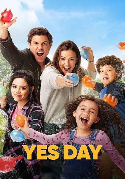 دانلود فیلم روز بلهگویی دوبله فارسی Yes Day 2021