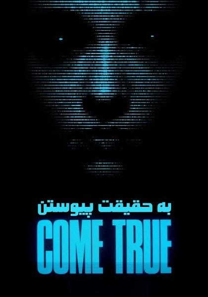 دانلود فیلم Come True 2020