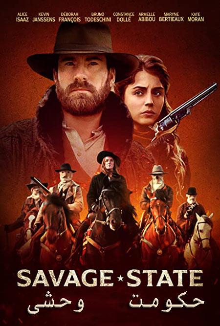 فیلم حکومت وحشی دوبله فارسی Savage State 2019