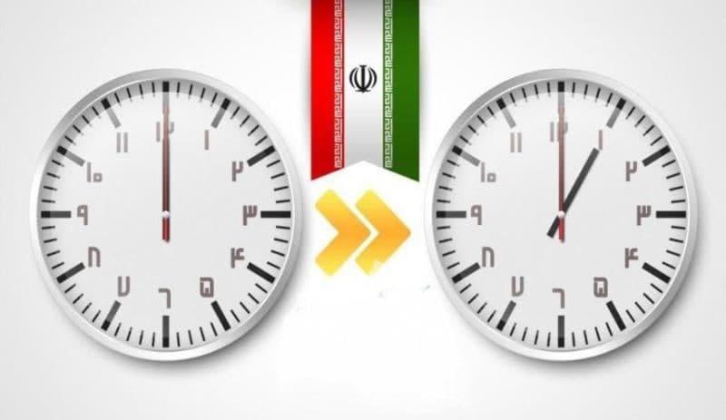 تغییر ساعت رسمی کشور