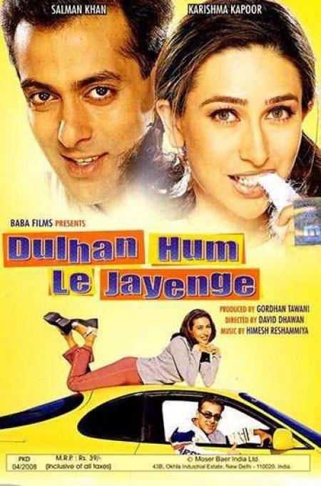 دانلود فیلم هندی به دنبال داماد 2000 Dulhan Hum Le Jayenge دوبله فارسی