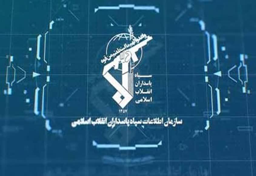 دستگیری اعضای فرقه ضاله در ایلام