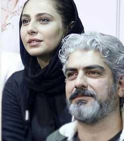 مهدي پاکدل در کنار همسر دومش