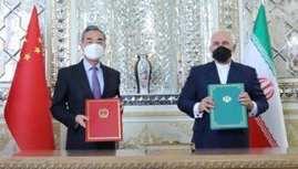 توافقنامه 25 ساله ايران و چين