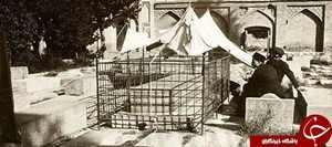 آرامگاه حافظ شيرازي در سال هاي دور